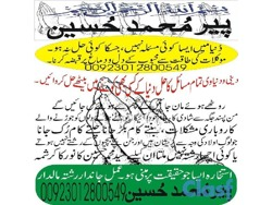 Palmistry and Solving Free Online Istikhara Free Online Zaicha in Quran
