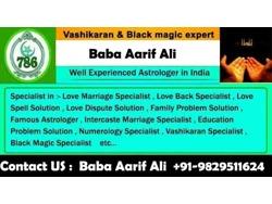 Get your love back by vashikaran 919829511624